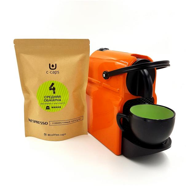 Преимущества капсульного кофе: шикарный аромат и изумительный вкус всего за несколько секунд!