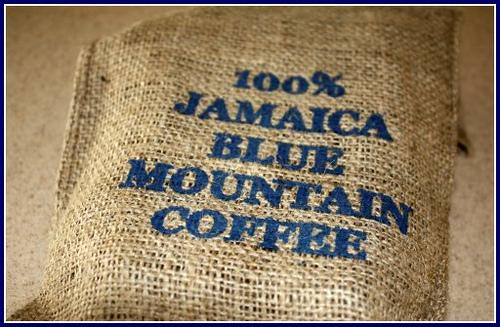 Jamaica blue mountain: кофе со вкусом свободы